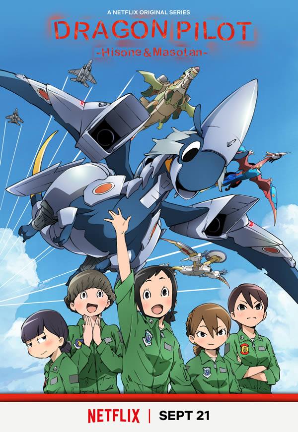Dragon Pilot - Anime Netflix