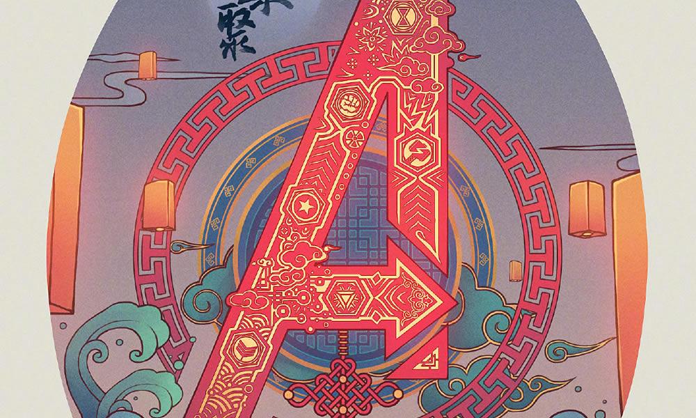 Capodanno Cinese Disney