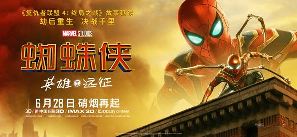 Spider-man Costumi - Costume Iron Spider