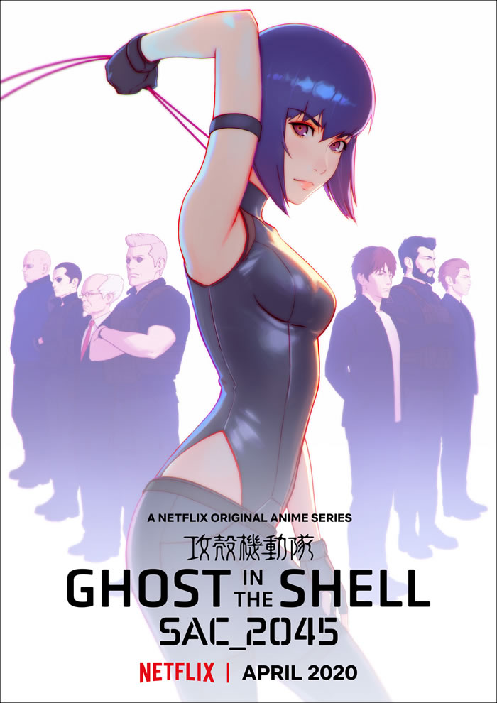 Ghost in the Shell SAC 2045 Poster