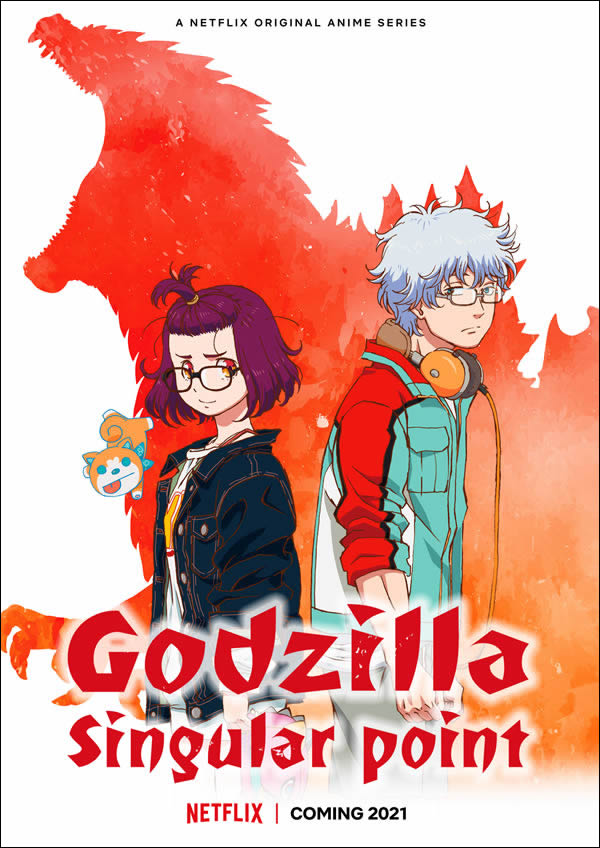 Godzilla serie Netflix